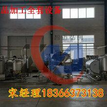 乳品生产线_乳品生产线厂家直销图片
