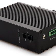 百兆1光1电综合管廊监控系统专用工业级光纤收发器