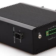 千兆1光2电工业级光纤收发器工业级以太网交换机图片