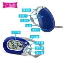 计步器挂绳计步器3D传感多功能计步器图片