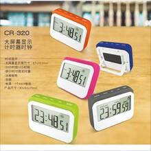 硅胶矩形大屏计时器带冰箱磁铁厨房计时器厂家直销批发价图片