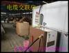 广东省电缆蒸房厂家2018年新型蒸电缆蒸房全自动交联电缆蒸房