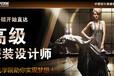 上海服装手绘培训班普陀零基础学习班