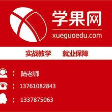上海高级服装定制培训班普陀服装制版培训学费