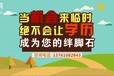 上海远程学历教育培训黄浦重点大学学历