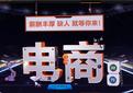 上海靜安新媒體培訓機構、企業營銷實戰圖片
