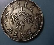 古钱币古玩私下交易现金直接交易图片