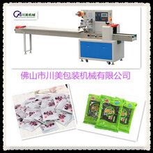 自动阿胶包装机海苔包装机械