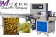 多功能水果柠檬青枣包装机械