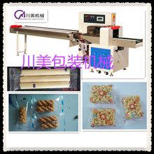 自动青枣包装机多功能青枣包装机械厂家直销