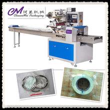 供应电工胶包装机高速回转电工胶包装机械厂家直销
