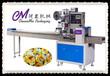 供应蛋黄派包装机全自动蛋黄派包装机械厂家直销