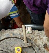 中山管道漏水检测维修服务