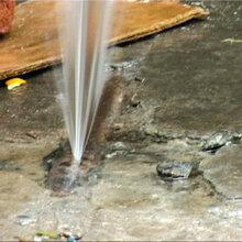 深圳地下管道漏水检测维修