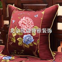 北京订做靠垫抱枕红木座垫沙发垫飘窗