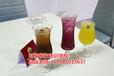 气泡果汁技术培训来重庆找晶晶老师一对一教学