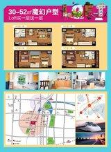 嘉兴蔚蓝澳洲中心毛坯房给您更多的自由装修空间图片