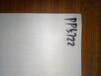 丙纶单丝滤布聚丙烯PP5722