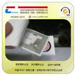 供应防拆双面复合电子标签超高频9654防撕标签rfid易碎铜版纸标签