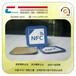 NFC大容量NTAG216芯片标签高频FPC电子标签电子名片标签设计