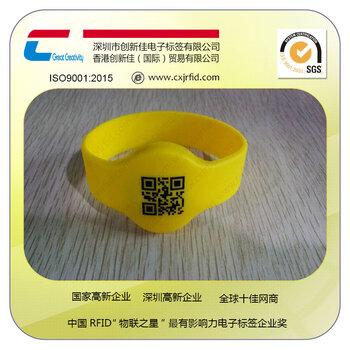 北京RFID硅膠手腕帶、防水硅膠智能手環定制批發代理