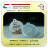 NFC抗金属标签RFID超高频抗金属标签资产管理标签