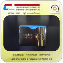 廠家直銷NFC保護屏蔽卡套,rfid防盜刷卡套,NFC屏蔽卡套圖片