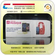 RFID屏蔽卡套防盜刷防消磁證件卡套定制圖片