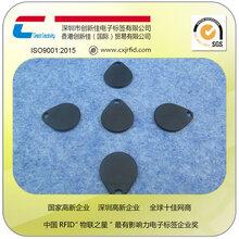 防水PPS高频电子标签,RFID洗衣标签,洗衣专用RFID标签