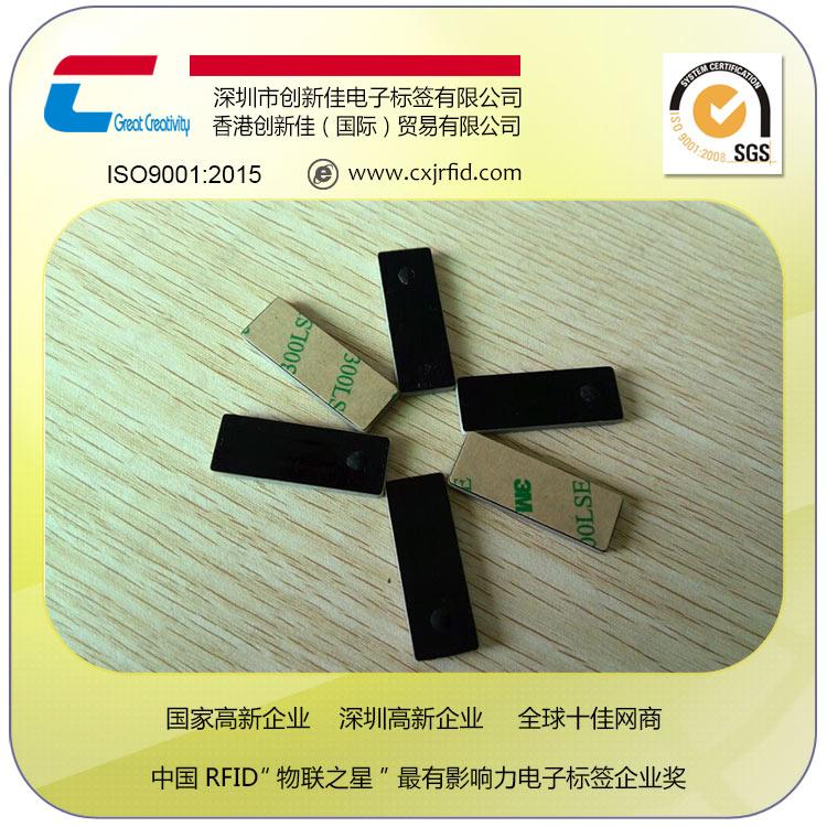 定制alienH3芯片超高频抗金属标签rfid抗高温PCB板电子标签