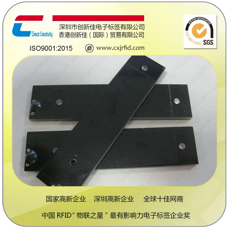 供应alienH3rfid超高频抗金属电子标签远距离无源标签定制