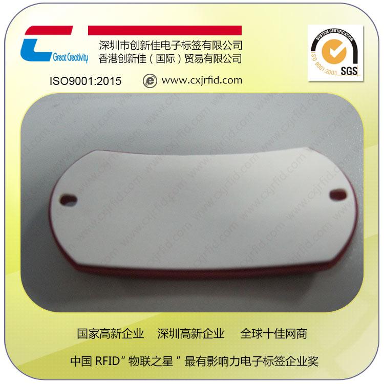 供应UHF柔性抗金属标签rfid超高频电子标签抗金属耐高温防水