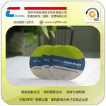 供应topaz512不干胶电子标签铜版纸标签NFC手机支付标签13.56MHZ