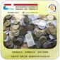 供应ntag213/ntag215钱币卡,圆形IC卡,NFC圆形钱币卡