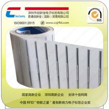 RFID电子标签生产图书管理光盘管理RFID超高频图书电子标签