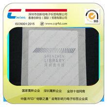 厂家直销rfid标签超高频图书标签图书管理UHF电子标签