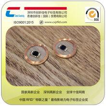密胺餐具电子标签耐高温RFID标签抗冲突50个/sslix智能餐盘用
