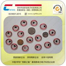 供应ICODEsli耐高温rfid标签高频密胺餐具标签自动结算餐盘
