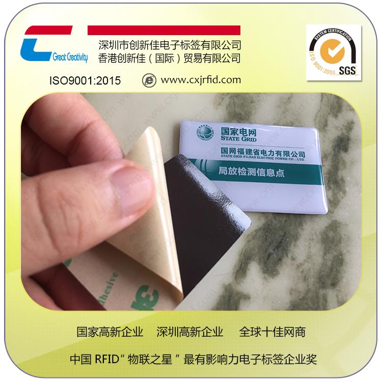 rfid高频抗金属标签13.56MHZ气瓶管理巡检点标签防水防腐蚀