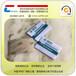 rfid资产管理电子标签高频NFC气瓶滴胶标签抗金属耐磨