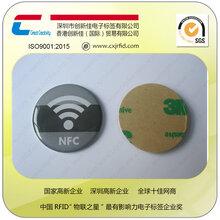 NFC气瓶管理标签背3M胶抗金属高频气瓶钢瓶标签定制免费寄样