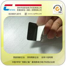 NFC抗金属不干胶标签NTAG213不干胶标签厂家NFC贴纸怎么用
