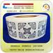 超高频无人便利店专用标签rfid食品饮料专用标签智能自取柜标签