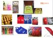 礼品定制促销礼品广告礼品办公礼品定制
