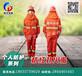 森林防火扑火救援服--桔红迷彩扑火服--全新标准扑火服