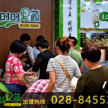 与盒马鲜生不同,成都时时果蔬社区生鲜新零售不仅是挣钱小生意
