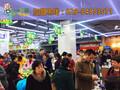 成都火爆加盟店时时果蔬生鲜新零售企业图片