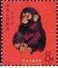 邮票交易拍卖