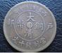 一枚大清铜币值多少钱