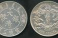 2015年宣统三年大清银币拍卖价值448万